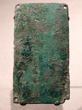 DSCN3720